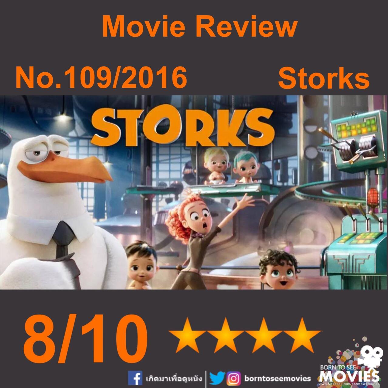 รีวิว Storks