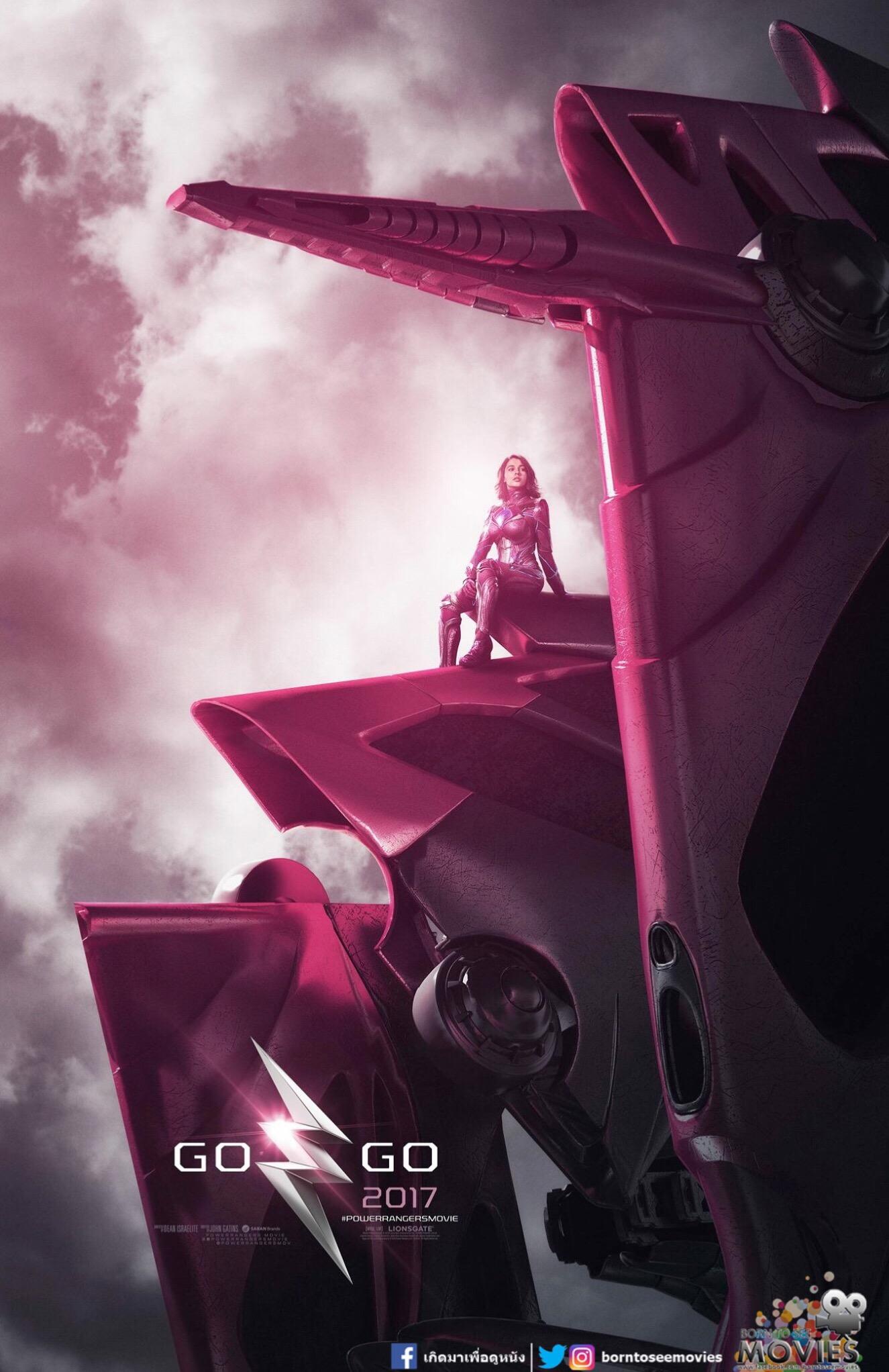 เผยโปสเตอร์ใหม่ของ Power Ranger