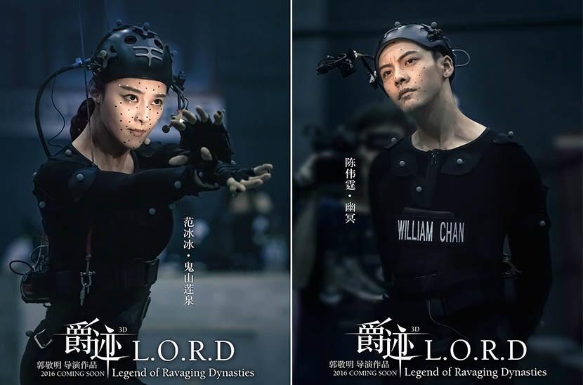 """ฟ่าน ปิงปิง - คริส วู นำทีมซูเปอร์สตาร์เล่นโมแคป เตรียมระเบิดสงครามแห่งอาณาจักร! ใน """"L.O.R.D"""""""