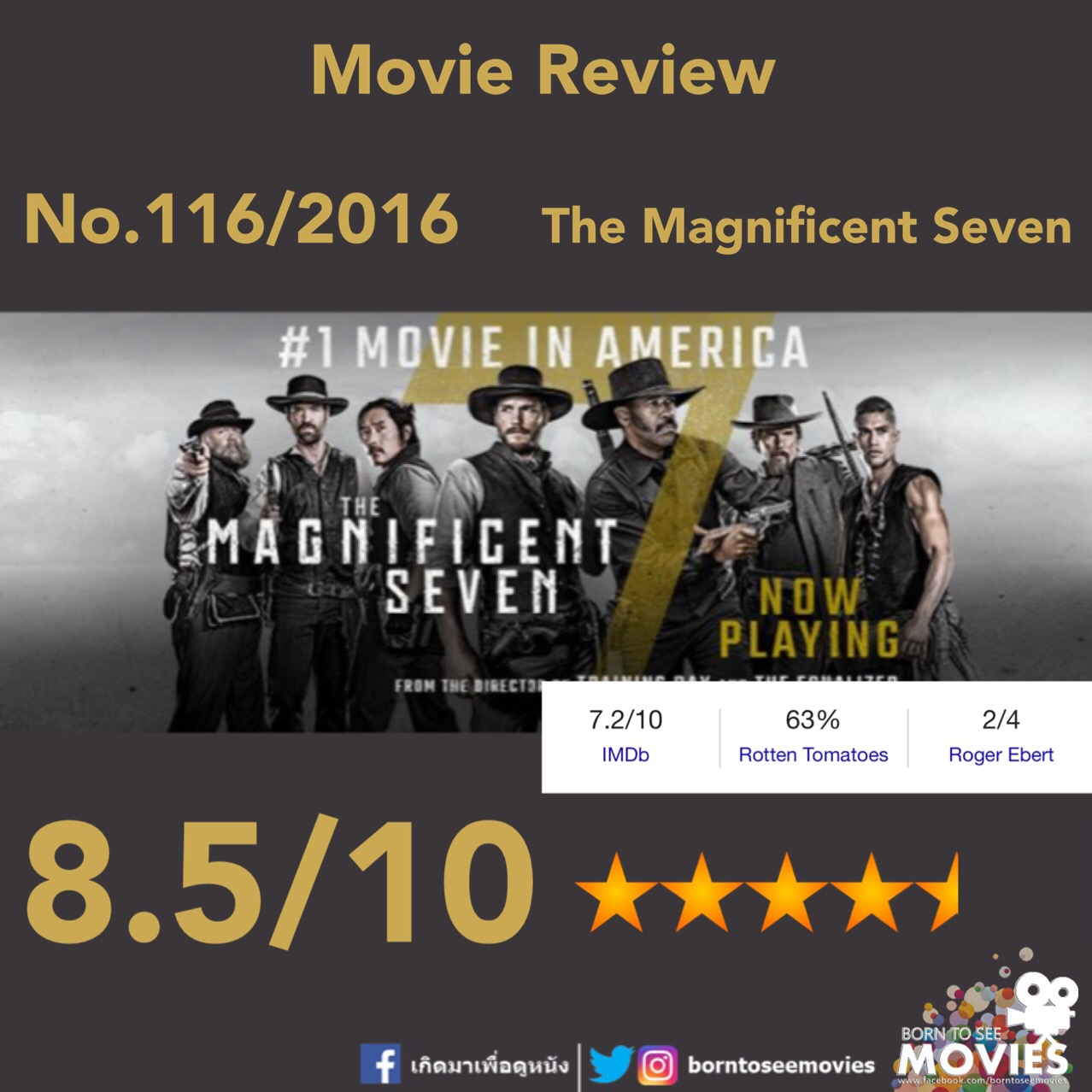 รีวิว The Magnificent Seven