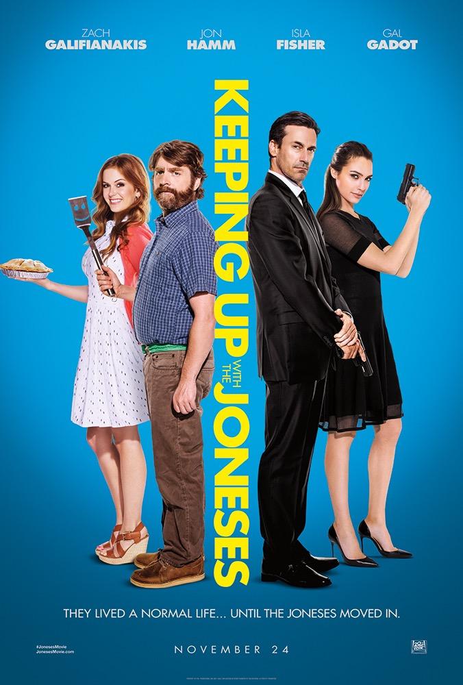 รู้จักมั๊ย เชจู ในคลิปมาใหม่ Keeping Up with the Joneses 24 พฤศจิกายนนี้ในโรงภาพยนตร์