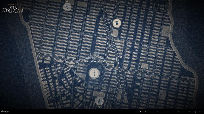 สำรวจสถานที่แห่งเวทมนตร์ในนครนิวยอร์ค กับภาพยนตร์ Fantastic Beasts and Where to Find Them