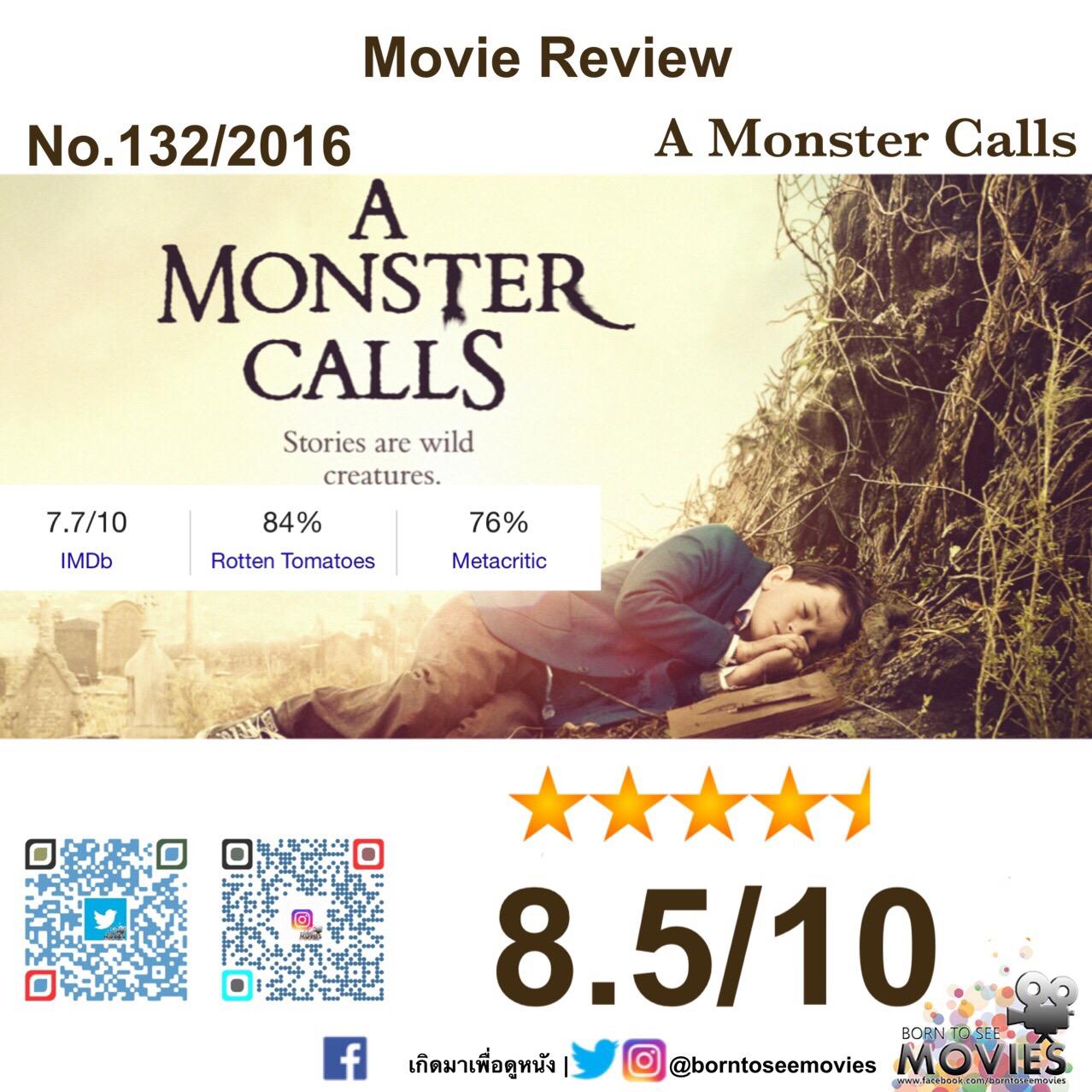 รีวิว A Monster Calls