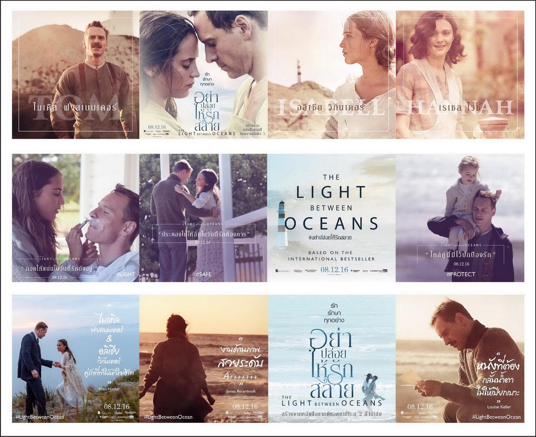 เปิดภาพเบื้องหลังงานสร้างสวยสะกดThe Light Between Oceans อย่าปล่อยให้รักสลายภาพยนตร์สื่อรัก ไมเคิล ฟาสเบนเดอร์ และ อลิเซีย วิกันเดอร์จากฝีมือผู้ออกแบบงานสร้าง The Great Gatsby
