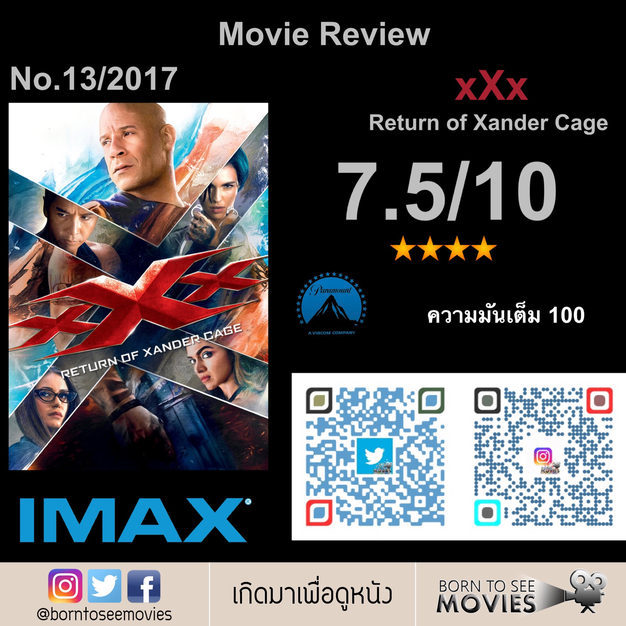 รีวิว xXx : Return of Xander Cage