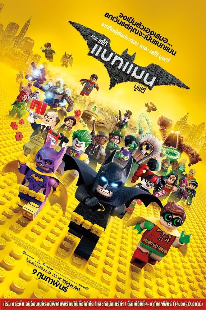 พร้อมผจญภัยไปกับแบทแมนและผองเพื่อนได้ใน The LEGO Batman Movieเปิดรอบพิเศษ 4-8 กุมภาพันธ์ (14.00-17.00 น.) ฉายจริง 9 กุมภาพันธ์ 2017 ในโรงภาพยนตร์