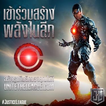 มาร่วมเป็นเดอะลีก พร้อมสร้างสรรค์โปรไฟล์ในสไตล์ฮีโร่ที่คุณชอบกับเกมจากหนัง Justice League