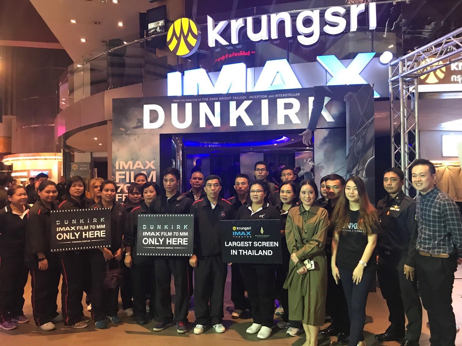 ผู้พันเบิร์ด นำทีมเหล่าหทารบุกพารากอนร่วมชมภาพยนตร์ Dunkirk - ดันเคิร์ก